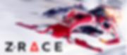 Z-Race by XOCUS logo