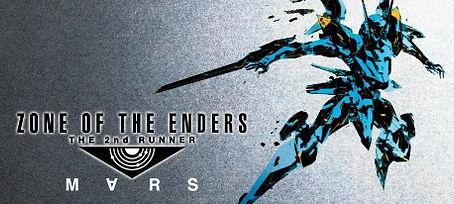Zone of the Enders VR by Konami logo