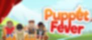 Puppet Fever by Coastalbyte Games logo