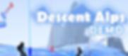 Descent Alps Demo by Sutur logo
