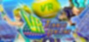 VR Tennis Online by COLOPL logo