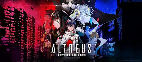 ALTDEUS: Beyond Chronos by MyDearest Logo