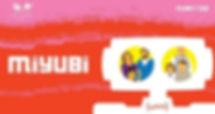 MiYUBI by Felix & Paul Studios logo