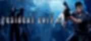 Resident Evil 4 VR by Capcom Logo