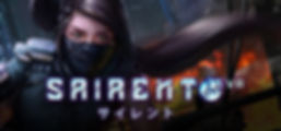 Sairento VR by Mixed Realms logo
