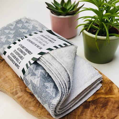 (WS) Unpaper Towels - Cotton Flannel & Cotton Towelling (5pack)