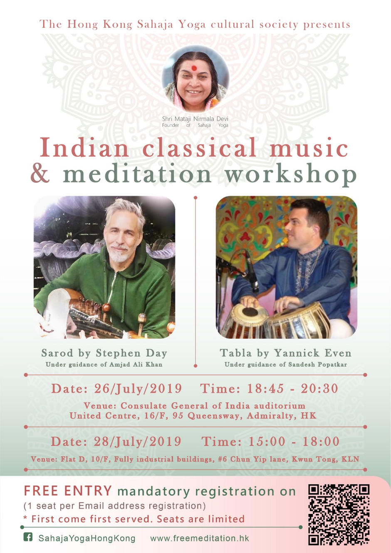 Indian classical music & meditation workshop 印度傳統音樂與靜坐坊🧘🏻♀🧘🏻♂🎼
