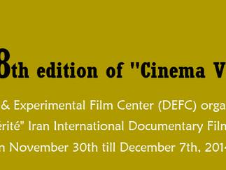 Ariel at Iran International Documentary Film Festival