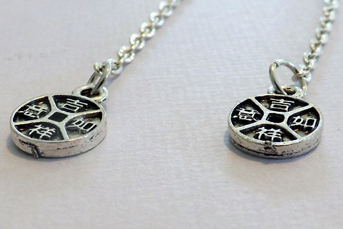 Silver hook earring chain w/Chinese charm