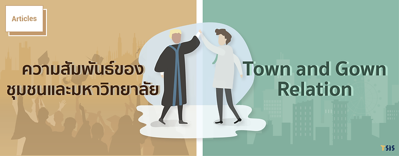 TownandGown-01.png