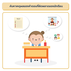 teacher_content-01.png