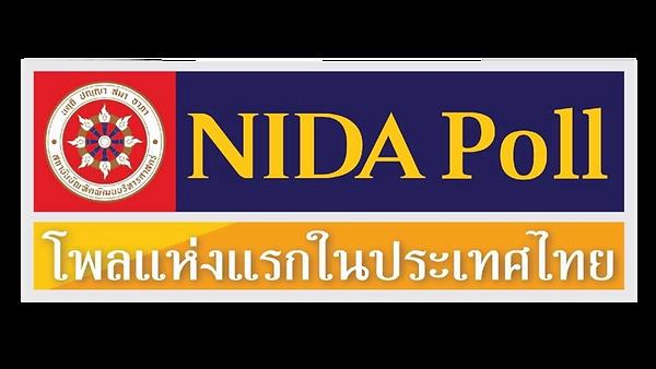Nida-Poll.png
