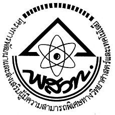 DPST_Logo_800px.jpg