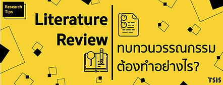 Cover Note_Research-04.png