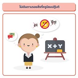 teacher_content-02.png