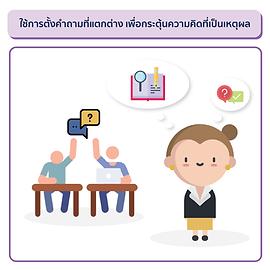 teacher_content-03.png