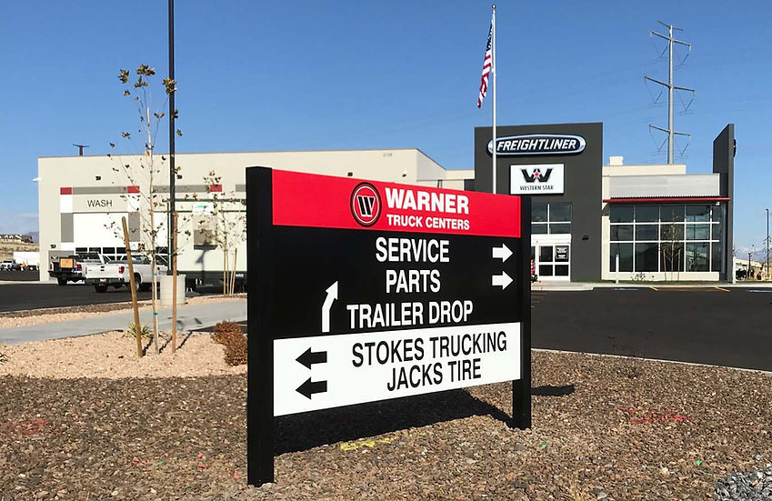 Parking Lot Directional Sign
