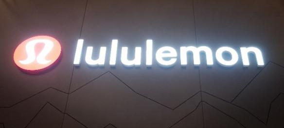 LuLu3.jpg