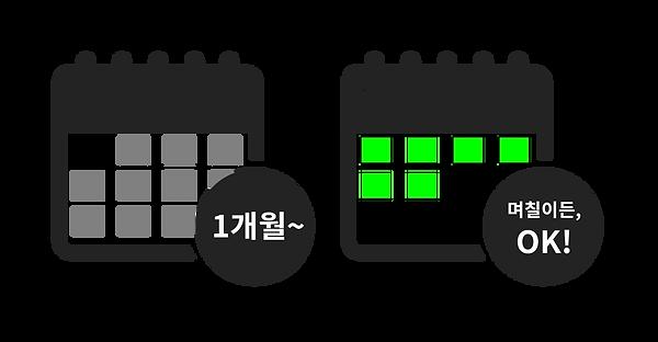 강남쉐어하우스_하품싱글즈_단기임ᄃ