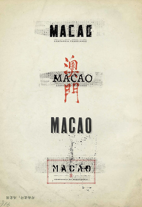 Macao_exploratory.jpg
