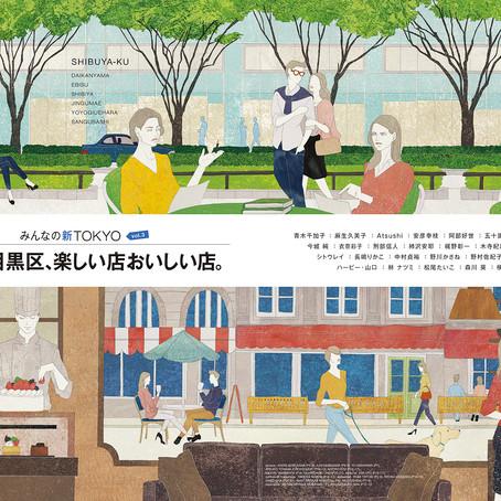 Illustrator Ko. Machiyama