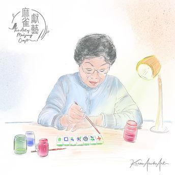 GrandMa with Logo.jpg