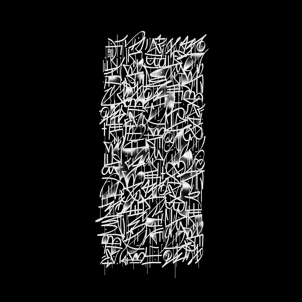 """""""Writing Experience"""" is an abstract vision of writing, a sort of """"code"""" inherited from the hieroglyphs, sinograms and """"handstyle"""" of urban art. This visual is inspired by automatic writing and questions the viewer about the meaning of reading. Words and phrases are hidden inside this one ..."""