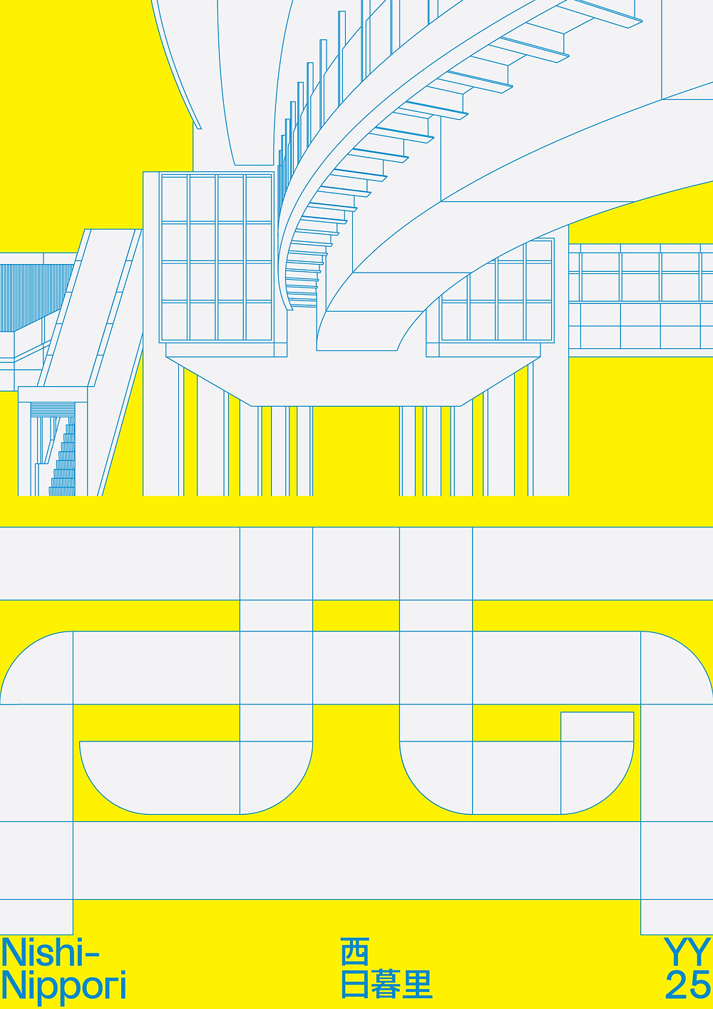"""Poster Nishi-Nippori Tokyo: A personal interpretation of the station and crowded neighbourhood """"Nishi-Nippori"""" in Tokyo. This poster combines architectural and typographic studies of this area of the city.  Poster design for YamanoteYamanote Poster Project B2 Offset print / Matt uncoated"""