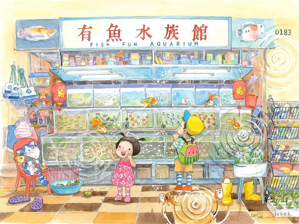 Fun Fun Fish: watercolour on cold-pressed paper 12X16 inch, Jan 2019