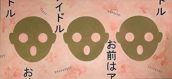 6-skin idol.jpg