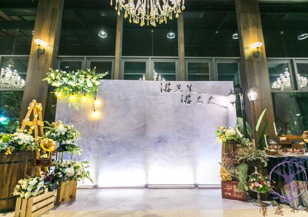 麋鹿小姐 公版婚禮背板套組 l  婚禮佈置  微醺工業風