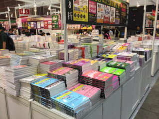 Hong Kong loves books, especially the ones printed on paper !!
