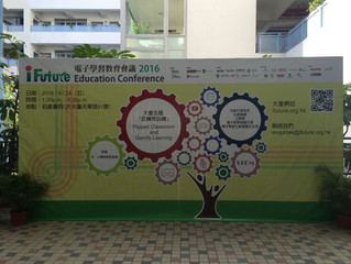iFuture education conference Pak Kau College Hong Kong