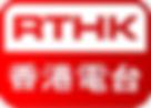 RTHK+logo.png