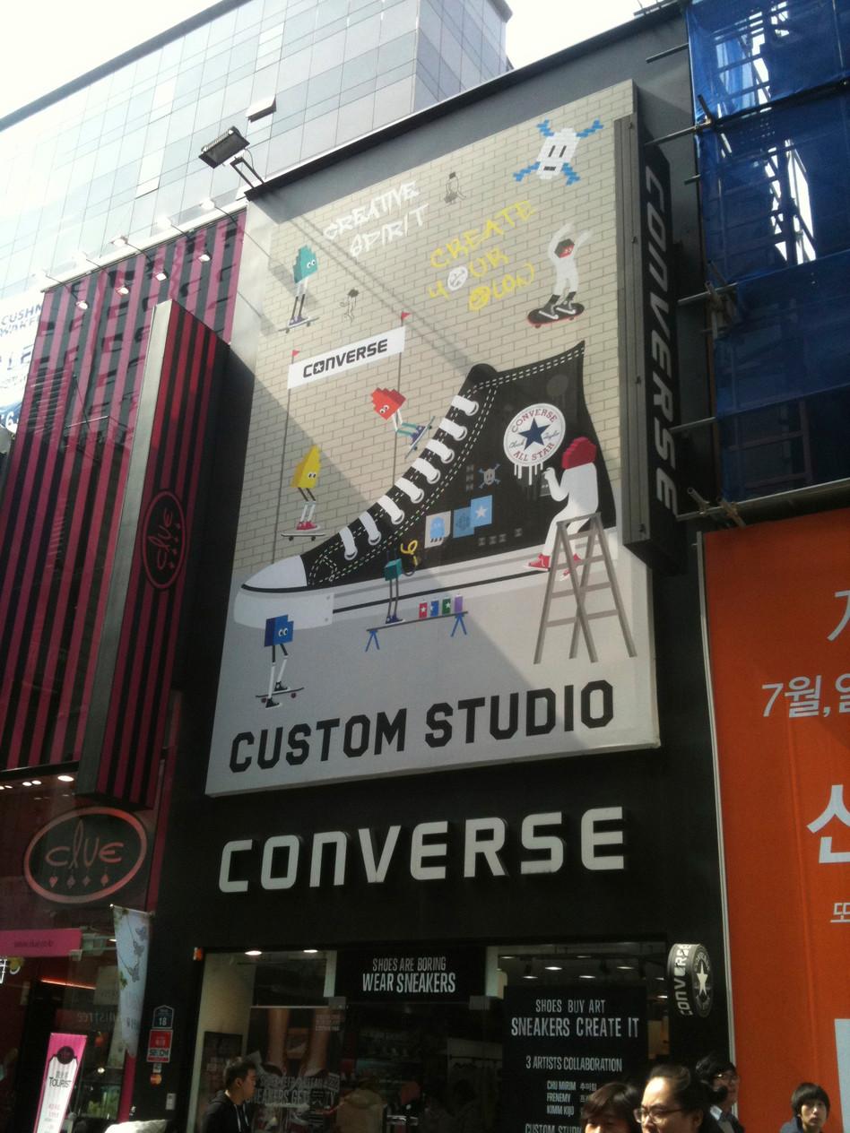 converse_banner