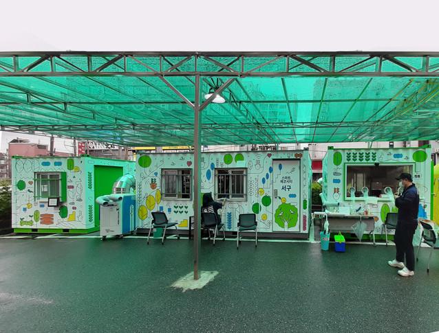 COVID-19 screening center