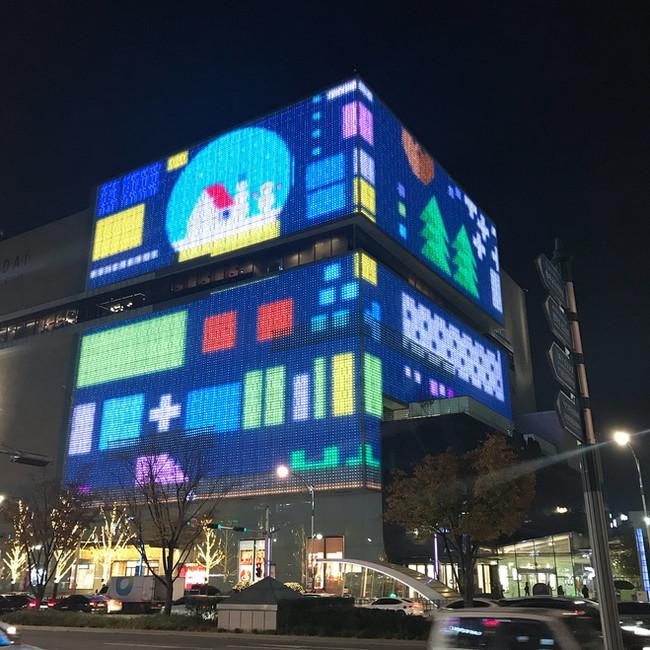 Hyundai_Deagu_2_2017.JPG.JPG