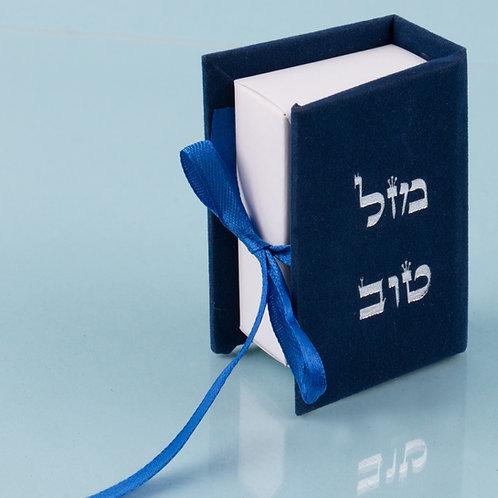 ספר בר מצווה מזל טוב