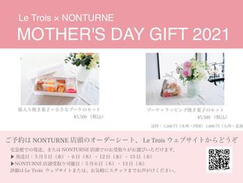 4/12 Le Trois × NONTURNE