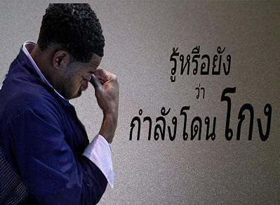 Forex thai ea