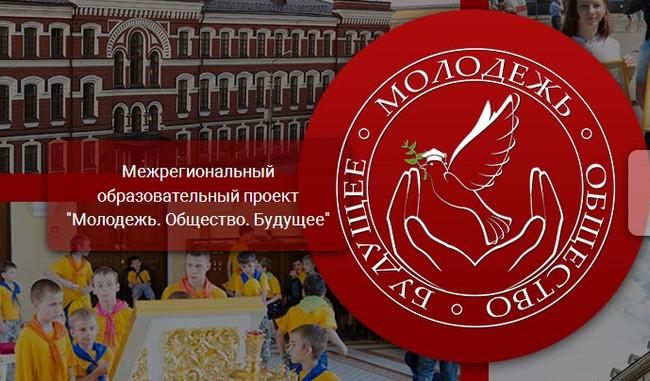 Православный конкурс для детей 6-11 классов