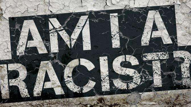 I, racist (?)