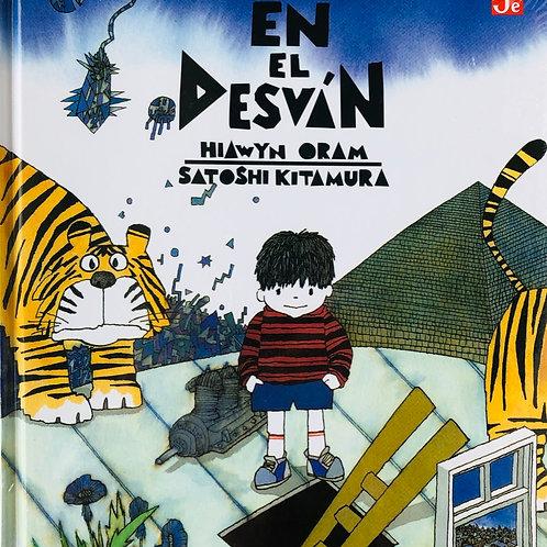 En el Desván (In the attic)