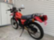 E88B154B-F043-4A00-B44F-A018B88549C6.jpe