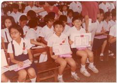 June1982-1.jpg