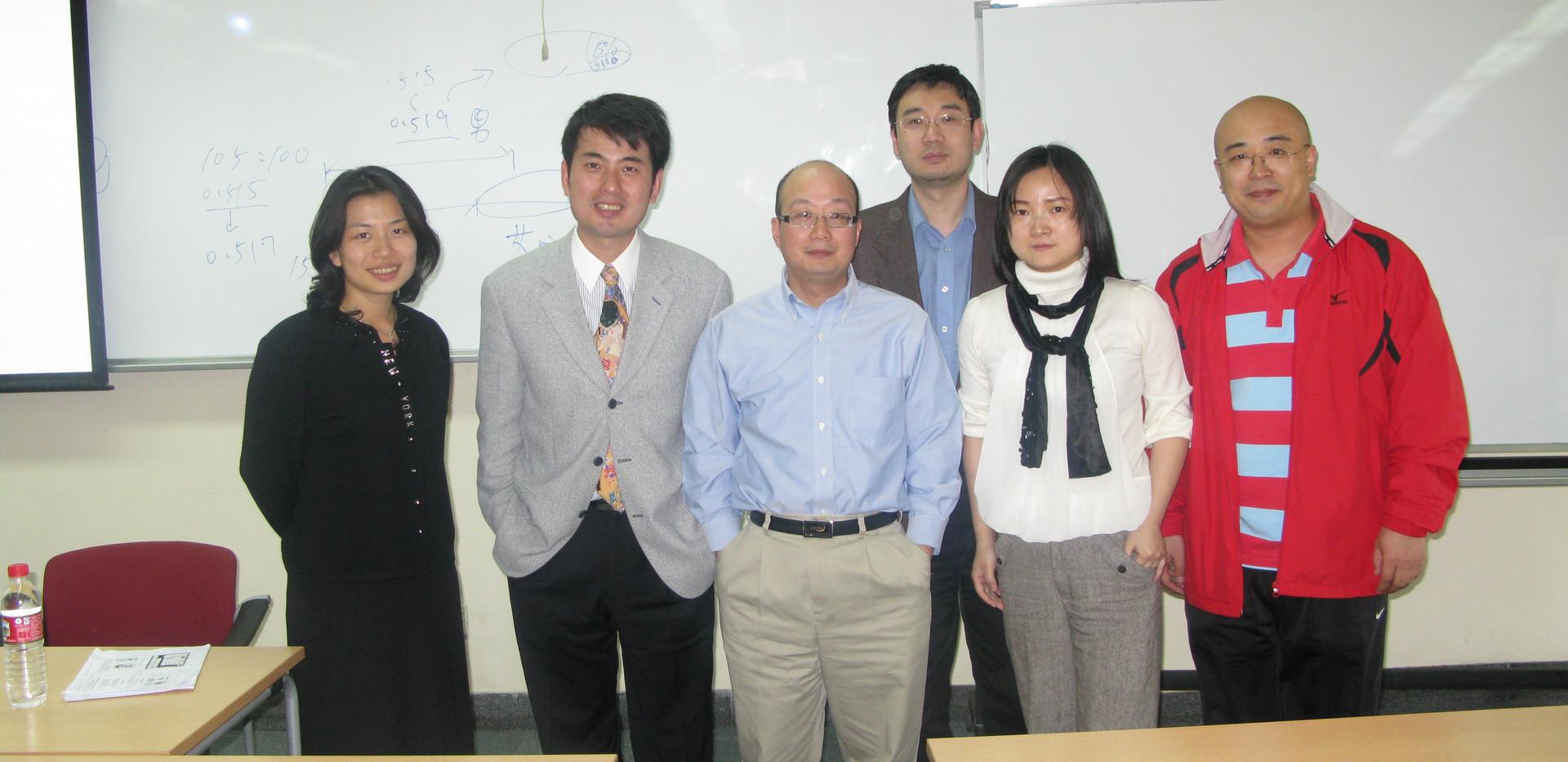 Seminar at Guanghua Management School, Beijing University 2008