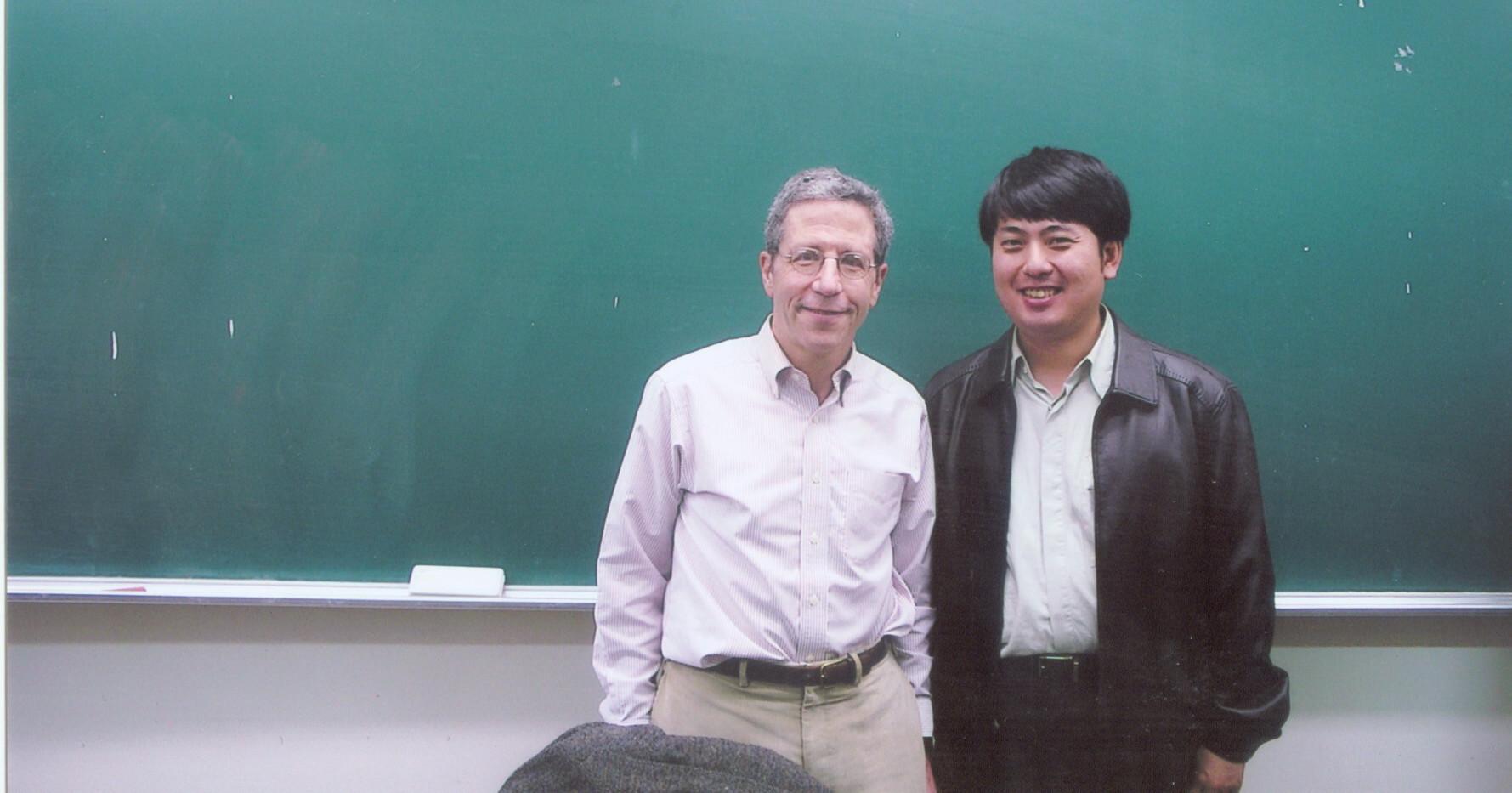 Professor Maskin 2007