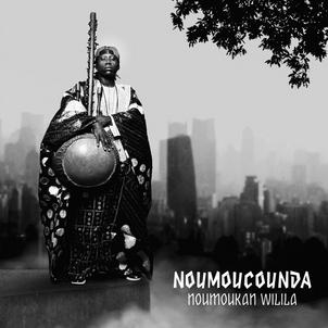 """Noumoucounda : 1er album """"Wilila"""" RFI talent."""
