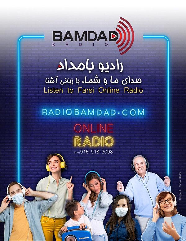 Radio Bamdad 2.jpg