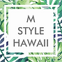 ハワイアンデトックス by M STYLE HAWAII